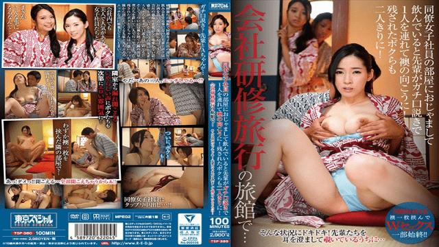 Toukyou Supesharu TSP-380 Jav Free If You Drink In The Room Of A Colleague Female Employee And The Senior Gets Alone With A Gossip Lecture And Beyond The Sliding Door - JETVideo