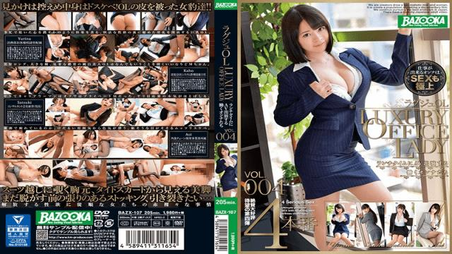 K.M.Produce BAZX-107 Free adult video Luncheon OL Working At The Lunch Time Working Onna People VOL.004 - KM-Produce
