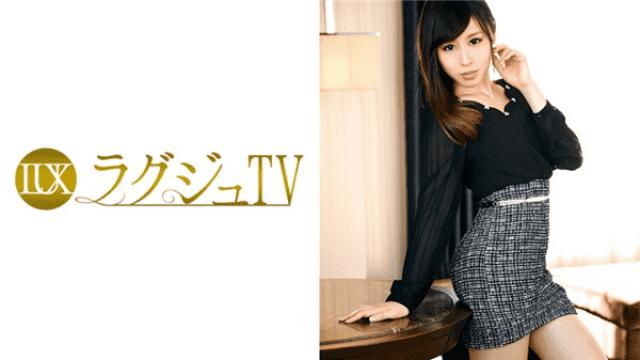 Luxury TV 259LUXU-616 Ayaka Shiina The curvy curvy curve is beautiful, and you can see the goodness of her style even from above the clothes - Luxury TV
