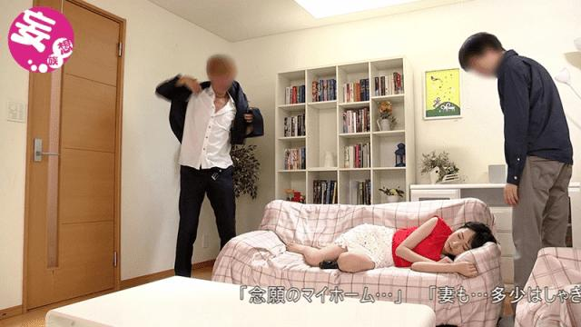 JETVideo NKKD-067 AV Japanese Drunk HSGNTR Wifes Company Drinking Party Video 13 New Construction Celebrations Completed - JETVideo