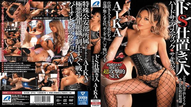 MAX-A XVSR-273 AIKA Asisa Porn Fuck Do S Buyers AIKA Hard Sadistic In Succubus Cruelly Awesome Super Aggressive SEX - MaxA
