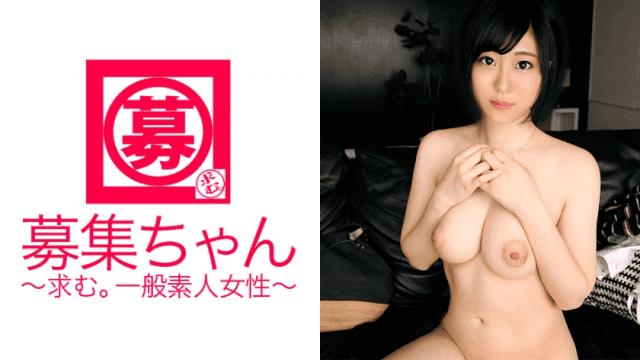 ARA 261ARA-192 Yui 20-year old big tits band women chan coming - JAV DVD