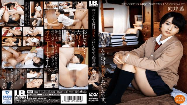 I.b.works IBW-606z Ai Mukai I Want To Have Sex With My Uncle Every Day - IBWorks