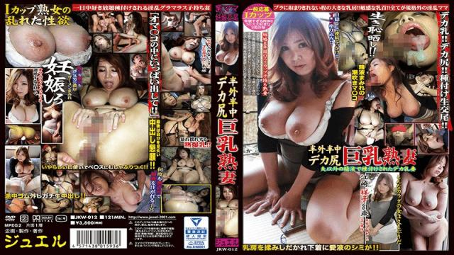 KI planning JKW-012 Hansotohan In Deca-ass Busty MILF Sachiko Ezaki - KI Planning