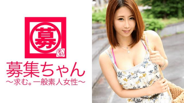 ARA 261ARA-199 Mika G - cup beautiful girl Mika goes up The reason for the application - JAV DVD