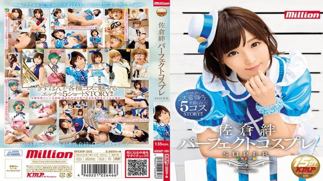 K.M.Produce MKMP-205 Download JAV Sakura Bond Perfect Cosplay SUPER - KM-Produce