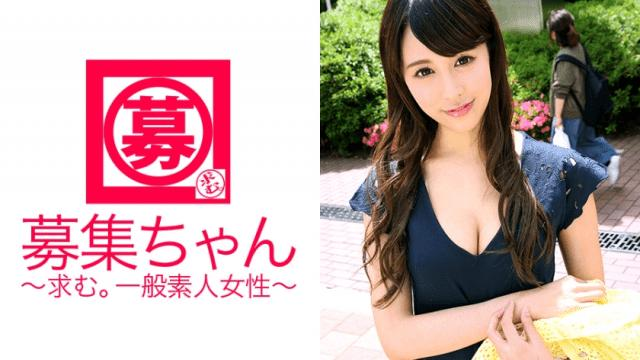 ARA 261ARA-193 Ruri Slender and E cup beautiful 24 - year - old nursing care assistant Riri - chan coming - JAV DVD