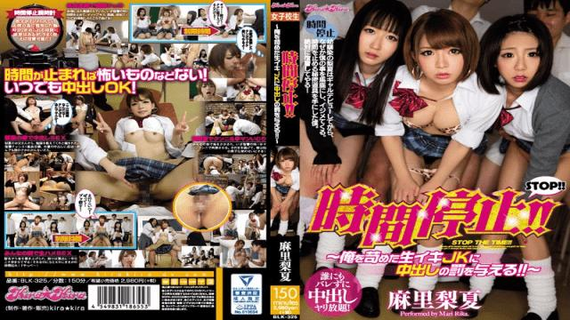 Kira*kira BLK-325 Rika Mari Time Stop Give Punishment For Inside Crease To Jikku Who Jammed Me - kira☆kira