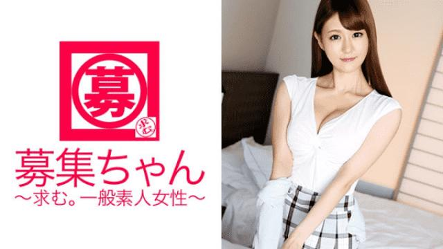 261ARA-162 Mr. Ririko, a beautiful receptionist at a department store, arrives. The reason for the application - JAV DVD