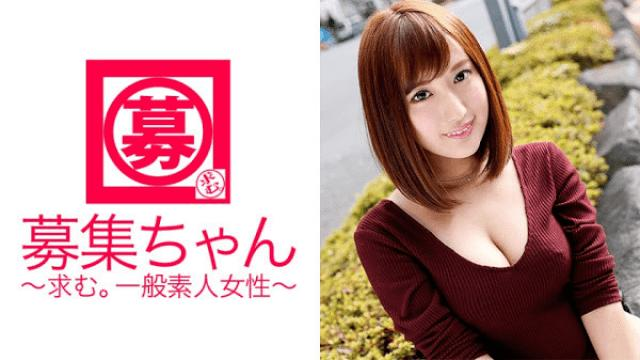 ARA 261ARA-152 Tomomi Tomomi-chan of the catalog model when thinking that she is too beautiful - JAV DVD
