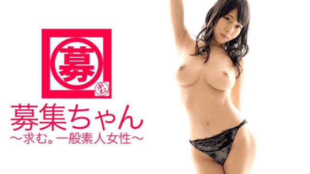 ARA 261ARA-188 Rin 9-headed event companion Rin-chan coming up with outstanding style of F cup - JAV DVD