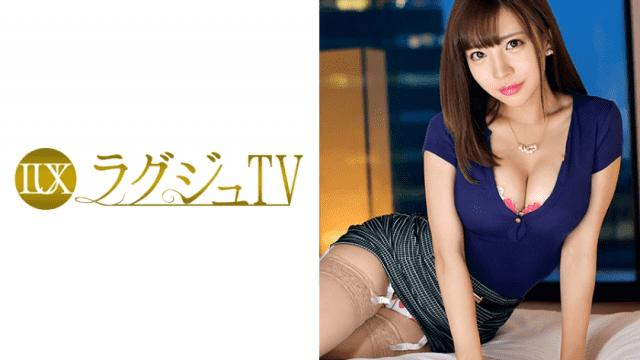 Luxury TV 259LUXU-801 Haruaki Suzumiya Jav 69 Style Luxury TV 769 Haruhiko Suzumiya 25 years old Working within the airport - Luxury TV