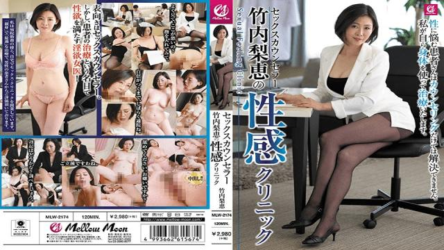 MellowMoon MLW-2174 Rie Takeuchi Sex Counselor Takeuchi Erogenous Clinic Of - Mellow Moon