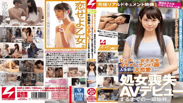 NanpaJAPAN NNPJ-261 Jav Porn A Purely Overly Female College Student Makes A Big Love Affair With A Lucky Man s First Teacher And Loses Her Virginity - Nanpa Japan