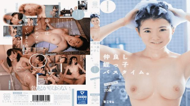 Minimum MUM-275 Narumi Koeda Bath Time With My Little Niece My Erection Just Wont Stop A Nice Little Reunion Nami Koeda - Minimum AV