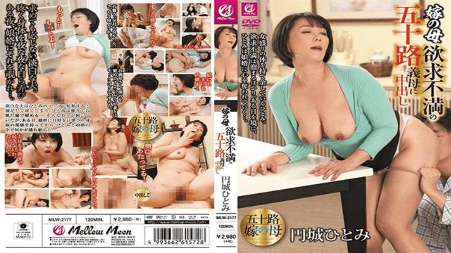 Mellow Moon MLW-2177 Hitomi Enshiro Pies To Age Fifty Mother-in-law Of The Mother Frustration Of The Daughter-in-law - Mellow Moon