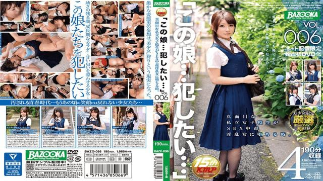 K.M.Produce BAZX-096 Precision girls limited selection Casting polar specification. When A Serious Private School Girl Falls Into A Sex Addictive - KM-Produce