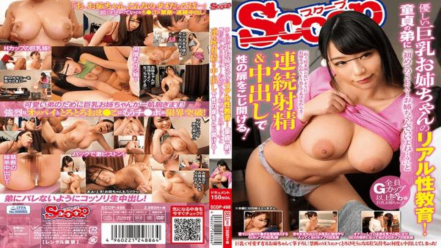 Scoop SCOP-498 Gentle Big Tits Onee s Realistic Education! - KM-Produce
