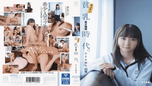 Minimum MUM-302 FHD Yayoi Amane Exclusive Newcomer.Tits Rare Era - Minimum AV