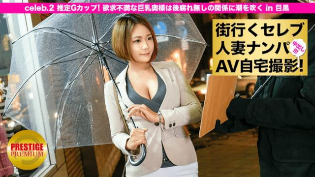 JAV DVD 300MIUM-014 Go cities celebrity married woman frustrated busty wife blows a tide in a relationship without back-end in Meguro - JAV DVD