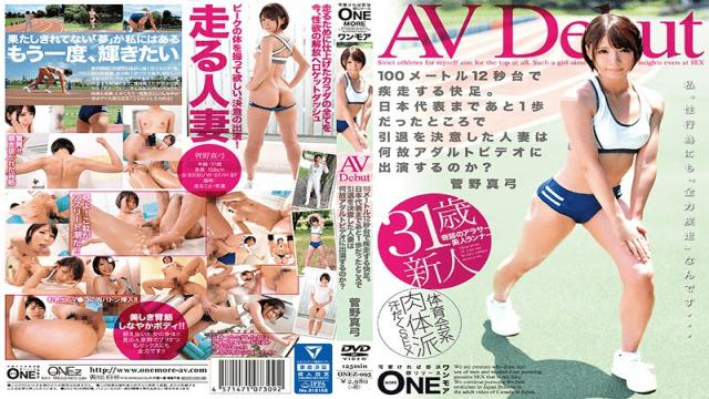 Prestige ONEZ-095 Mayumi Kanno AVDebut Sport Pleasure To Run At 100 Meters In The 12 Second Range - Prestige AV