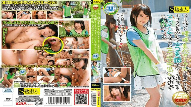 S Kyuu Shirouto SUPA-243 Yariman Beauty Girl Doing Eco Cumshot SEX - S Kyuu Shirouto