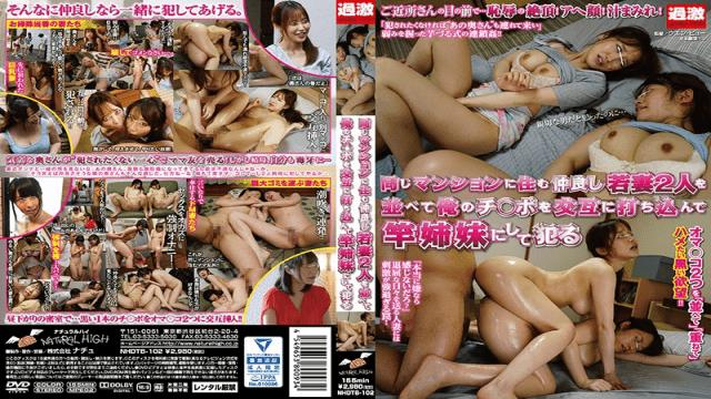 FHD NaturalHigh NHDTB-102 Jav Free Two Good Friends Who Live In The Same Apartment And Two Young Women Are Lined Up And We Are Making A Boys Sister By Typing My Cheeks Alternately - Natural High