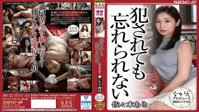 Nagae Style NSPS-545 Aki Sasaki I Know I Was Raped But I Can Never Forget The Sex - Nagae Style