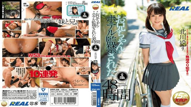 RealWorks XRW-328 FHD Yuzu Kitagawa Hours When Hotel Was Confined To Early Summer Older Brother - RealWorks