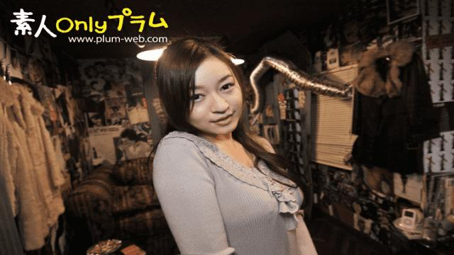 Plum GM-006 Maria Ono Gomez Loves Yuji Married 27-year-old - Plum AV