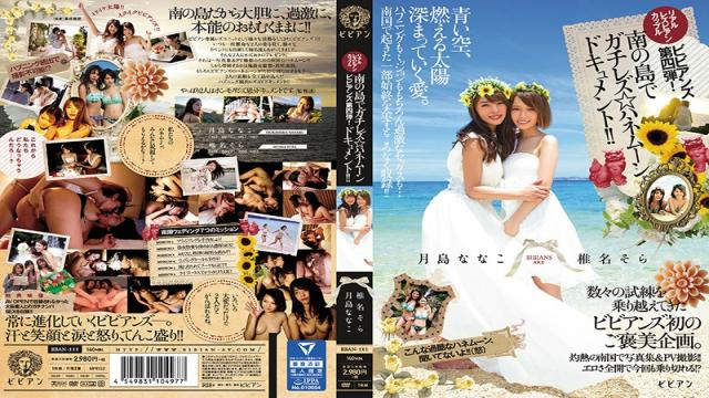 BBAN-111 Real Lesbian Series Couple No.4! Lesbian On A Tropical Island A Honeymoon Documentary!! - Bibian AV