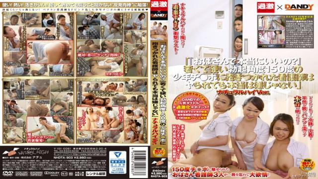 nhdta-903 CD1 This Nurse Wont Mind Getting Fucked - Natural High