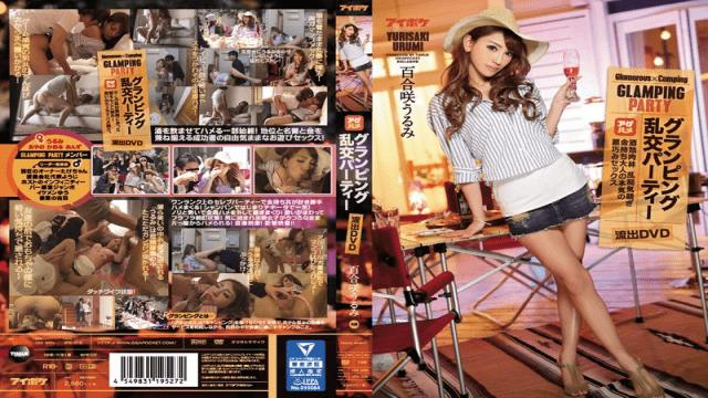 Idea Pocket IPX-010 Top Jav Drunk Girl Urumi Yurisaki Ageha Meg Ramping Orgy Party Outflow DVD Sake Aqua Woods Rumble Rich Rich Adults Serious Crappy Sex Yuri Saki Isumi