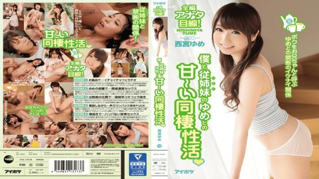 Idea Pocket IPZ-883 Yume Nishimiya A Sweet Sex Life Together With My Cousin Yume I&#039m In A Forbidden Naughty Relationship With Yume  Who Calls Me Her Big Brother