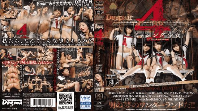 Dogma AVOP-170 Four Missing Barely Legal Girls Sayo Arimoto, Marie Konishi, Yu Tsujii, Miori Hara