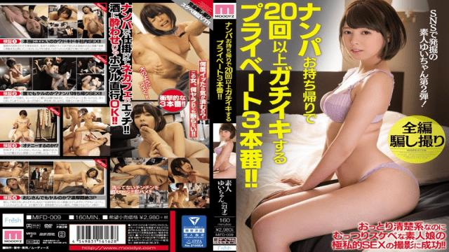 MIFD-009 More Than 20 Times In Nampa Takeaway Gachiiki To Private 3 Production! ! Amateur Yui - Moodyz