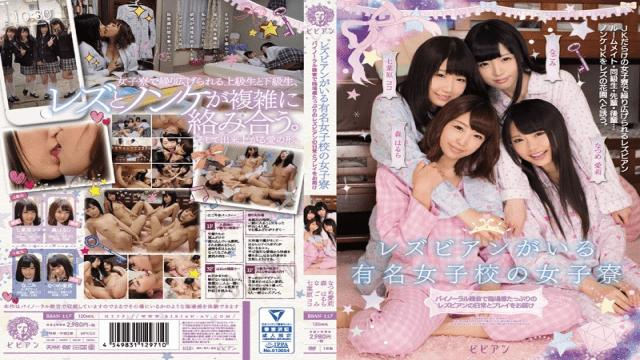BBAN-117 Nagomi There are A Lesbian In This Famous Girls School Dorm Were Bringing You The Daily Life Of A Lesbian In Realistic Binaural Stereo Audio - Bibian AV