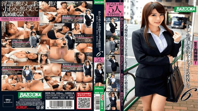 KM Produce MDB-755 This Lady Will Tease And Tease But Wont Let You Cum 6 Aya Sakurai, Saryu Usui, Yuma Koda, An Sakura, Arisa Hanyu