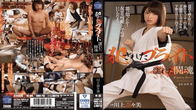 Attackers SHKD-746 FHD Nanami Kawakami Fighting Spirit Wet Fucked Pride