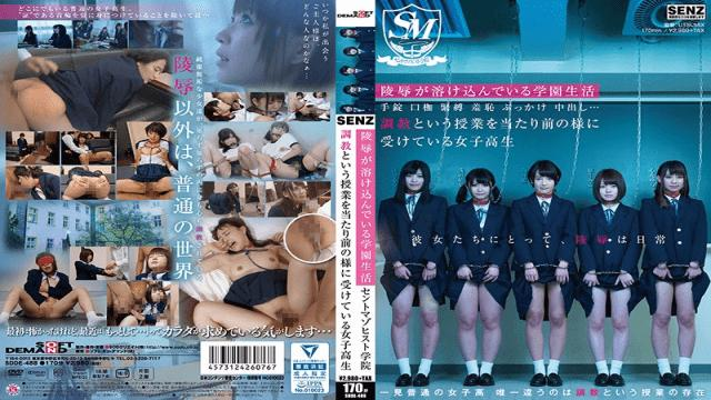 SDDE-488 Here, Rape Is A Part Of School Life Handcuffs, Muzzles, SM, Shame, Bukkake, Creampie Sex  Breaking In A Schoolgirl Is An Accepted Part Of The Curriculum Here Saint Masochist Academy-SOD Create