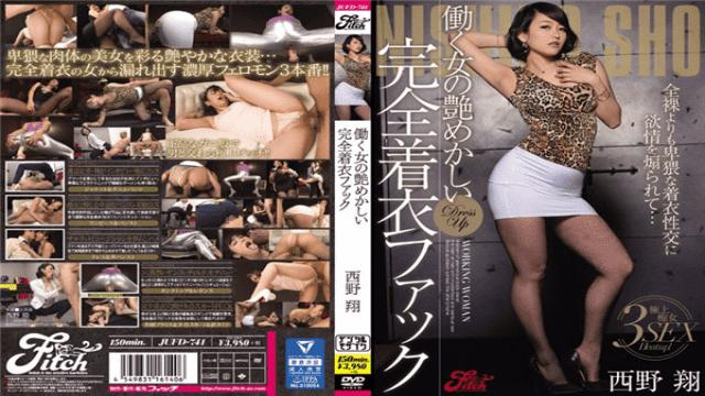 Fitch AV JUFD-741 FHD Shou Nishino Fully Clothed Fuck Has Dudes Gloss Of A Woman Working