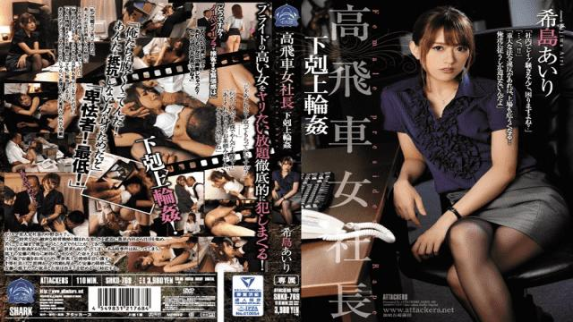 Attackers SHKD-769 Airi Kijima Jav Streaming A charismatic female president  is high in demands because his ability is too high  and the incident happened