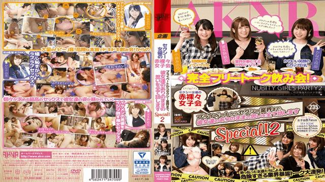 Akinori FSET-693 My Crotch Has Reacted With A Breast Chiller Of A Business Hotel Massage Teacher 8