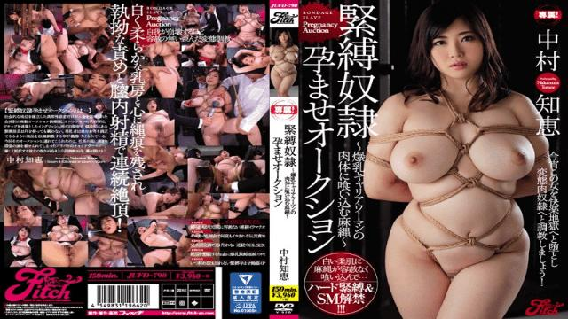 Fitch AV JUFD-790 Tomoe Nakamura Bondage Slave Pregnancy Auction - Breast Milk Entourage Into The Body Of Career Woman