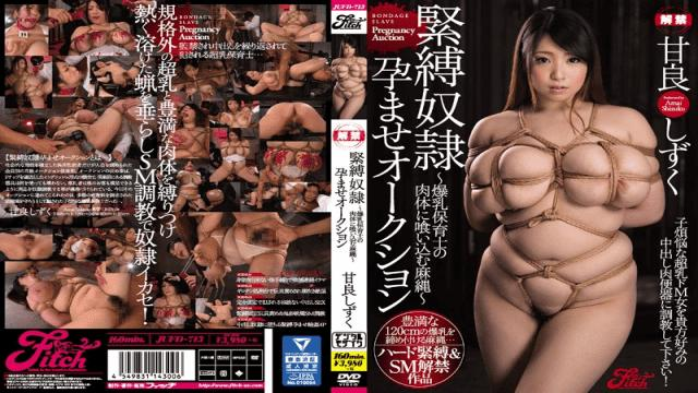 Fitch AV JUFD-713 Shizuku Amai An M Sex Slave Pregnancy Fetish Auction Enjoy The Sensation Of Rope Digging Into The Flesh Of A Colossal Tits Nursery School Teacher