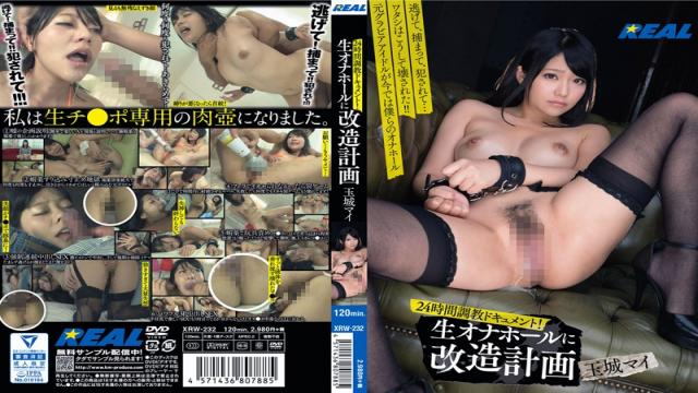 KM Produce xrw-232 Mai Tamaki 24-Hour Breaking In Documentary! Project Living Sex Doll!