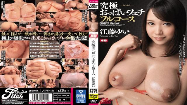 Fitch AV JUFD-731 Yui Etou Ultimate Tits Fetish Full Course