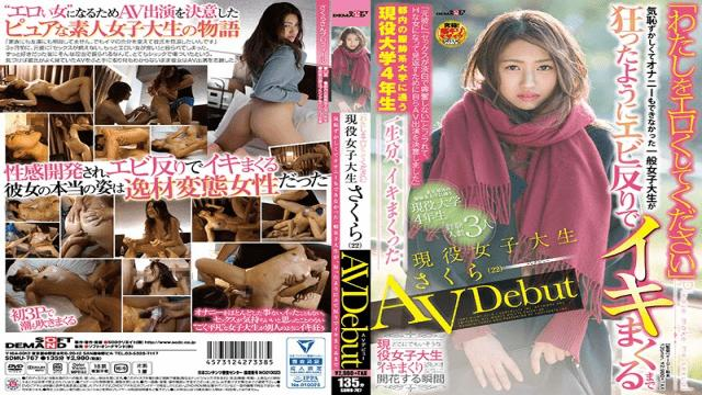 SDMU-767 AVDebut Embarrassed Embarrassing General Male College Student Who Could Not Do Masturbation, Until Crazy Shrimp Warping-SOD Create