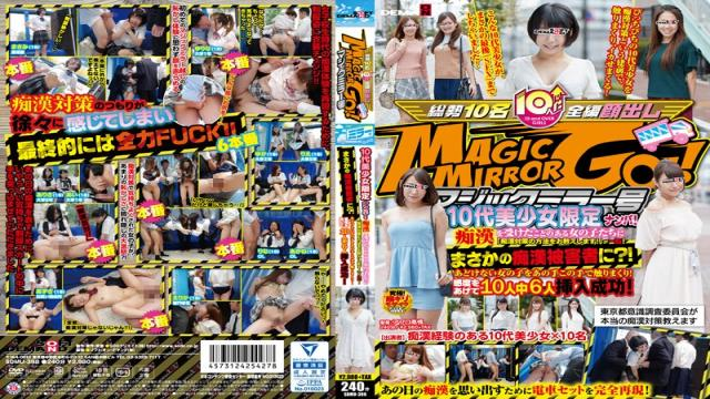 sdmu-398 CD2 The Magic Mirror Number Bus Picking Up Girls Teenage Young Hotties Only!-SOD Create
