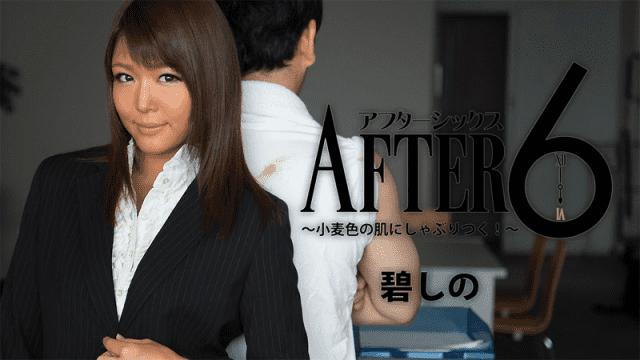 Heyzo-1459 Shino Aoi After 6 Having Sex with A Tanned Girl